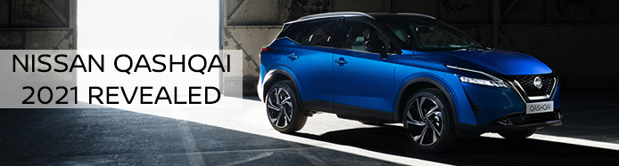 All New Nissan Qashqai 2021 Revealed: Features, Price & More