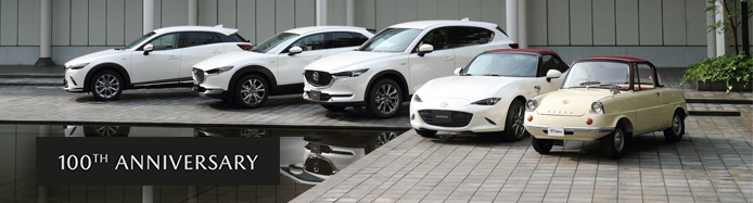 Everything You Need To Know About Mazda's 100th Anniversary Edition Range