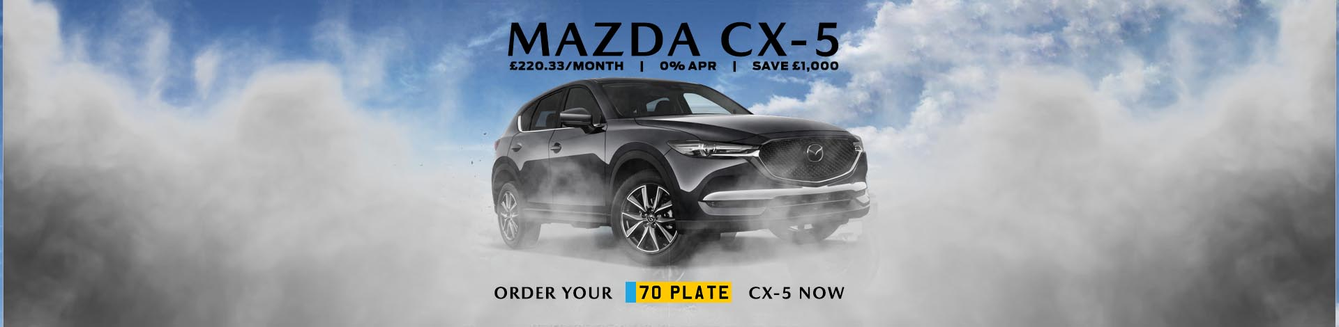 Mazda CX-5 Page Offer Banner