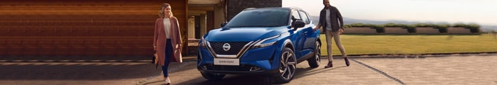 /nissan/qashqai/all-new (Always On Banner)