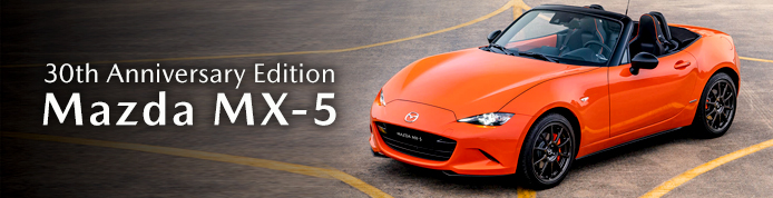 Mazda MX-5: 30th Anniversary Edition