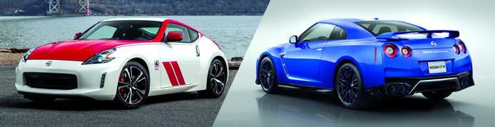 Nissan Z and GT-R: 50th Anniversary Edition